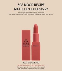 3CE NEW Mood Recipe Matte Lip Color Moisturizing and Waterproof Matte Lipstick