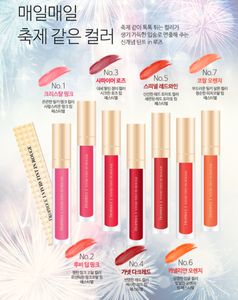DEOPROCE VIVID TINT IN ROUGE 6g (7 Color) OEM ODM Private Brand Korean Beauty Cosmetics Makeup Manufacturer Lip Gloss Lipstick