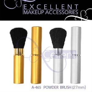 EXCELLENT AUTO POWDER BRUSH