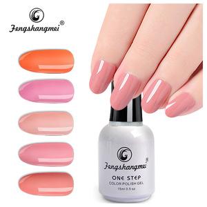 fengshangmei soak off 1 step gel nail polish nails art 3 in 1 uv gel peel off gel polish nail art supplies