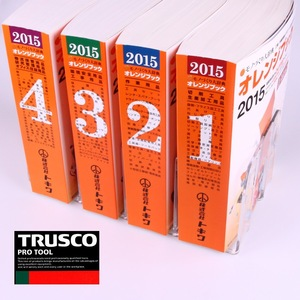 TRUSCO products: cutting tools, construction supplies, work equipment. Made in Japan (Production processing equipment Catalog)