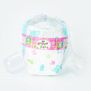 girls adult baby diaper nappy xxxl  japanese adult baby diaper diaper