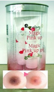 Instant Magic Pink Up Ge Nipple Bust