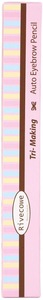 Rivecowe Tri Making Auto Eyebrow Pencil 0.3g