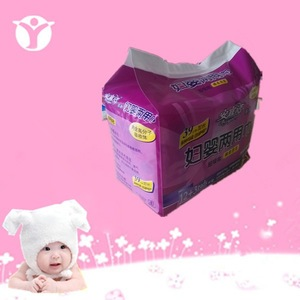 soft comfortable lady pad sanitary napkins