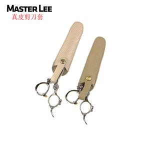 Barber Scissor Pouch and Holsters leather barber bags salon 1pcs scissor kit bag