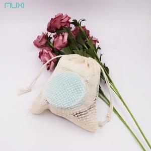 Cotton Makeup Pads Reusable Makeup Remover Cloth 10pcs Plus Remover Glove Set Packed with Kraft Box