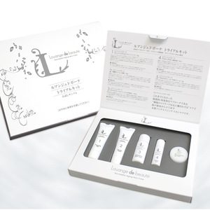 Japan Best Small Package Trial Kit Personal Face Skin Care Set for All Skin