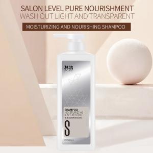 Natural Nourishing Hair Shampoo 800ml Moisture Hair Shampoo Ingredient Herbal