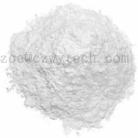 Azithromycin powder cas 83905-01-5