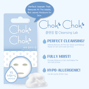 Best Selling Face Cleansing Pad Type Face Cleanser Face Moisturizing Makeup Cleanser