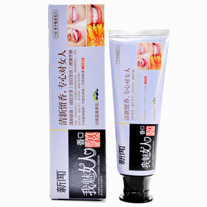 Bottokan OEM Wholesale 100g Whitening Natural Bamboo Charcoal Black Toothpaste