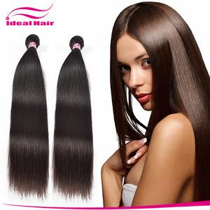 High quality raw malaysian hair vendor,50 inch virgin silk kinky straight hair malaysian,malaysian remy hair 100 human hair weft