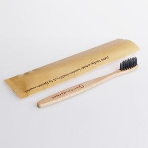 Natural Biodegradable Bamboo Toothbrush Disposable Hotel Toothbrush