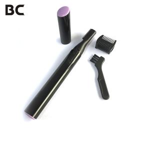 Pink Bikini Hair Remover Trimmer BC-0606