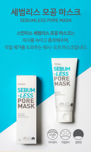 Skinmiso Sebum-Less Pore Mask 100ml K-Beauty Korean Cosmetic Beauty  Wholesale Face Mask Makeup Natural Skin Care  Products