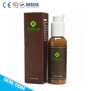100% Natural Nourishing Healthy Beautiful Bronzer body tanning lotion