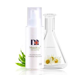 Bulk herbal anti-aging lotion health and beauty skin care nourishing serum