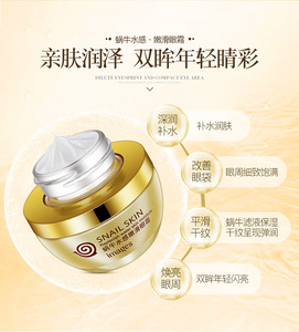 OMY LADY Snail Eye Cream Anti wrinkle Firming Eye Mask Remove Dark Circles treatment Anti Puffiness Moisture Day Night Cream