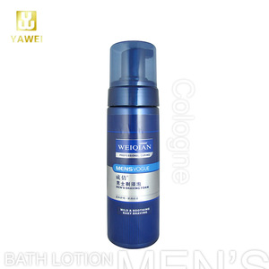 Shaving Foam For Men 200g