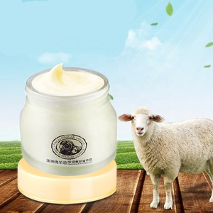 Vitamin E deep moisturizing and nourishing Australian lanolin cream
