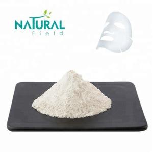 Food Grade Nano Pearl Powder For Beauty Product