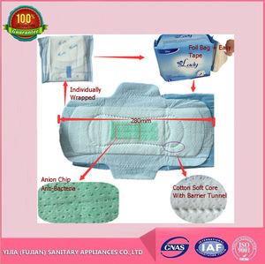 My Lady Brand Negative Ion Anion Sanitary Napkin