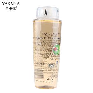 OEM/ODM Natural Skin Care Smoothing Hydrating Moisture Toner Oil Control Shrink Pores Brighten Skin Color Women Toners