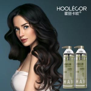 Anti-dandruff moisturizing shampoo 520ml hair shampoo private label keratin shampoo OEM ODM service