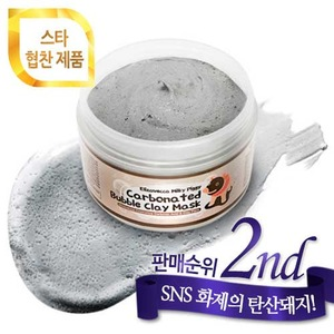 Elizavecca - Korean Cosmetic Mask