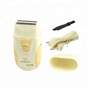 Popular Brand AiLiSi Rechargeable Electric lady shaver and epilator ALS-168