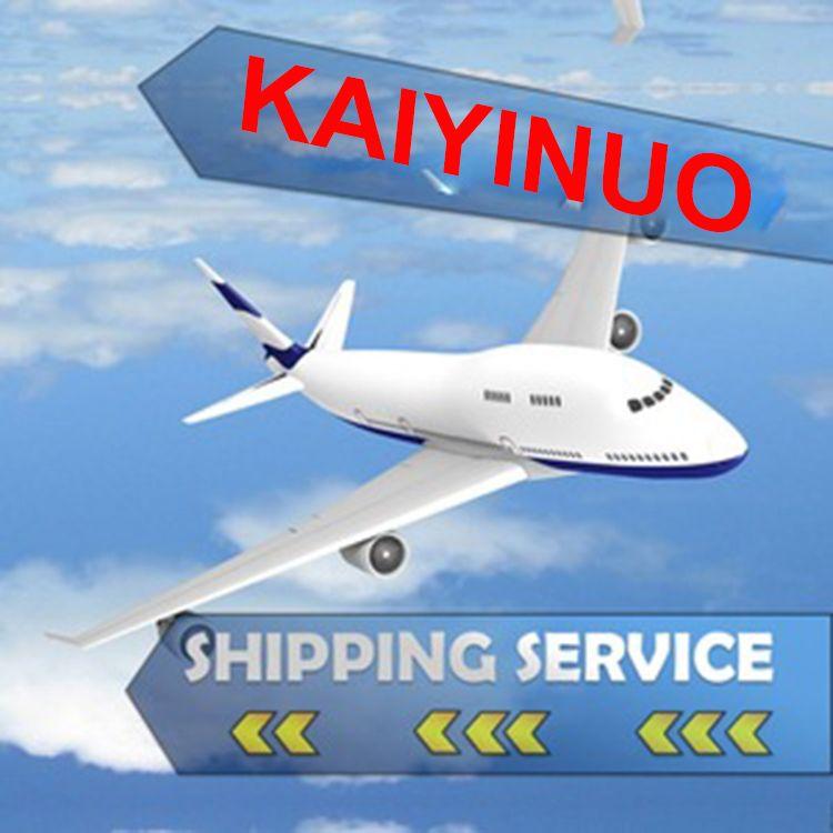 Global Air/Sea Shipping Forwarder Sea Freight Shipping From China To Global port --Skype:ashleyzason