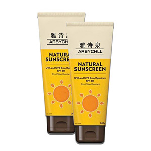 Best Protect skin easily absorbed waterproof natural sunscreen brands wholesale