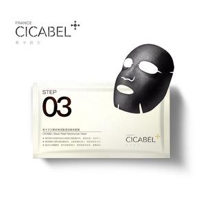 Human Pure Stem Cell Power Egf Repair Facial Peptide Mask Black Pearl Set Oligopeptide 1 Ampoules  Sensitive Skin Care