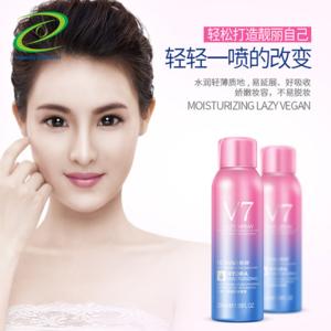 Most Professional Wholesale Sunscreen V7 whitening cream makeup cream moisture spray
