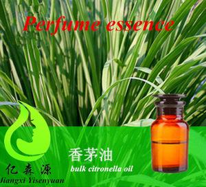 OEM/ODM service Perfume essence Bulk Citronella Oil for insect repellent