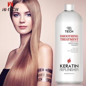 Professional Brazilian Nature Permanent Keratin Hair Repair Treatment Cream Straight Smoothing Best Keratin Hair Treatment Guangzhou Hi Tech Cosmetics Co Ltd Beautetrade