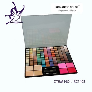 Professional High Pigment Smooth Cosmetics Makeup Set