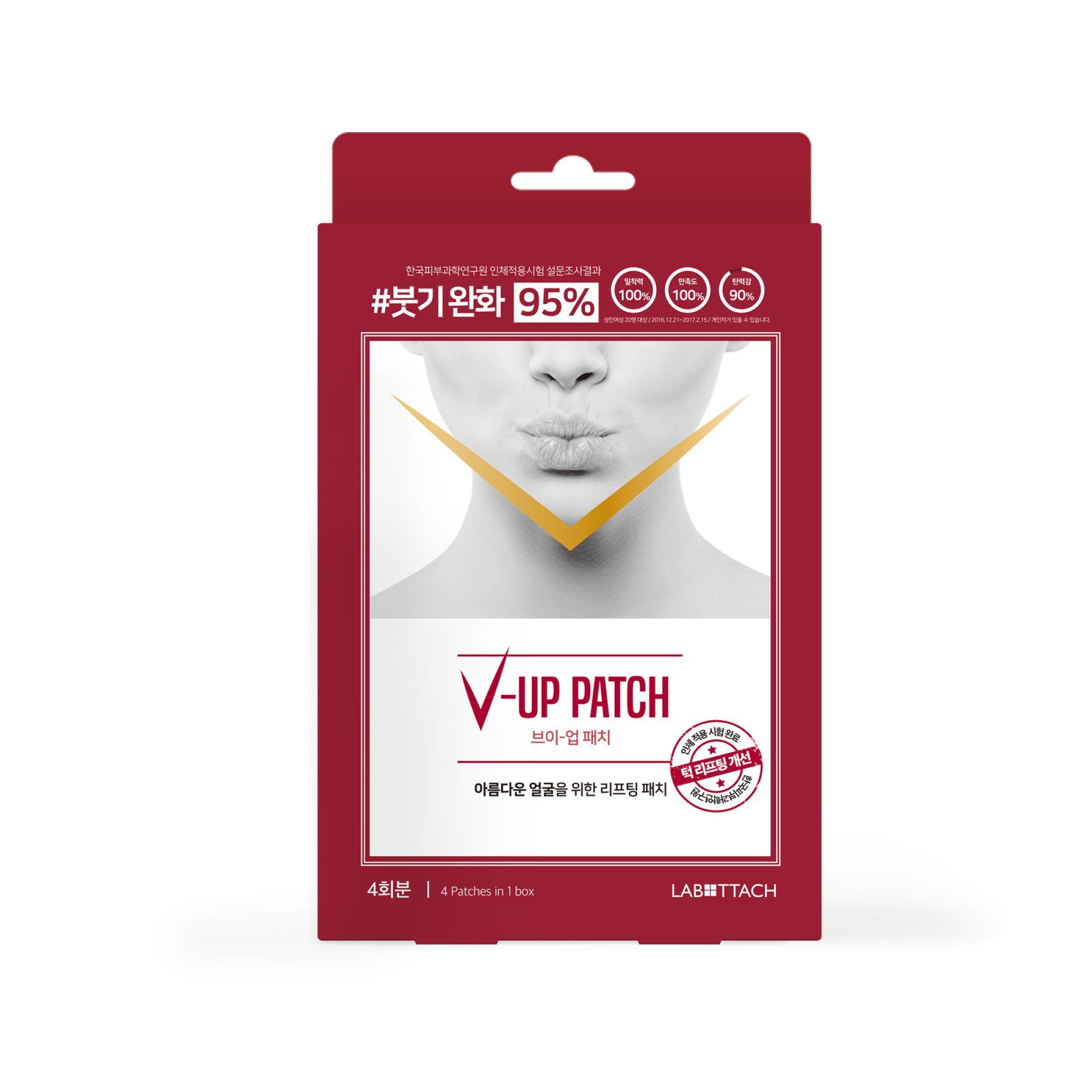 V-Up Patch