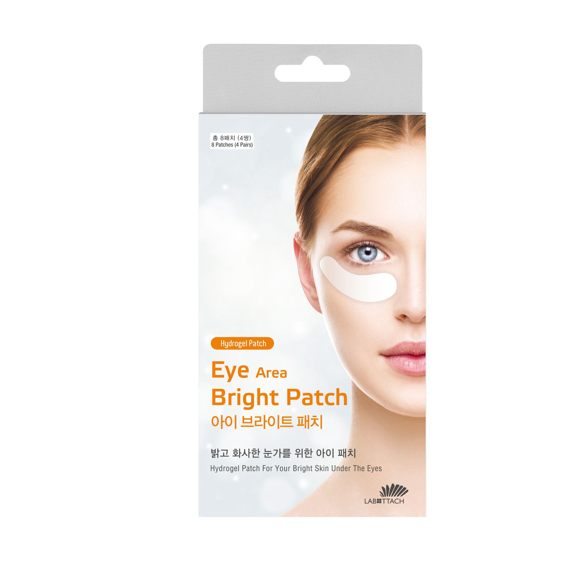 Eye Area Bright Patch