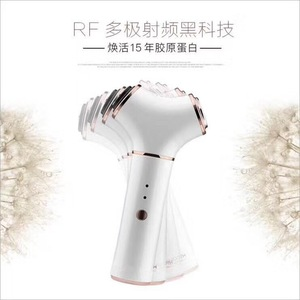 2019 New products 3 in 1 beauty instrument home use face lifting skin tightening machine RF radiofrequency beauty equipment