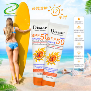 Disaar SPF 50 PA+++ sunscreen VC sunscreen lotion whitening sunblock with UVA UVB Protection