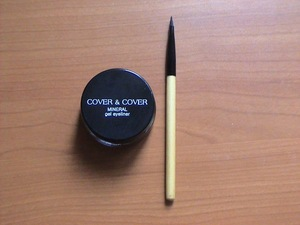 Mineral waterproof Gel Eyeliner