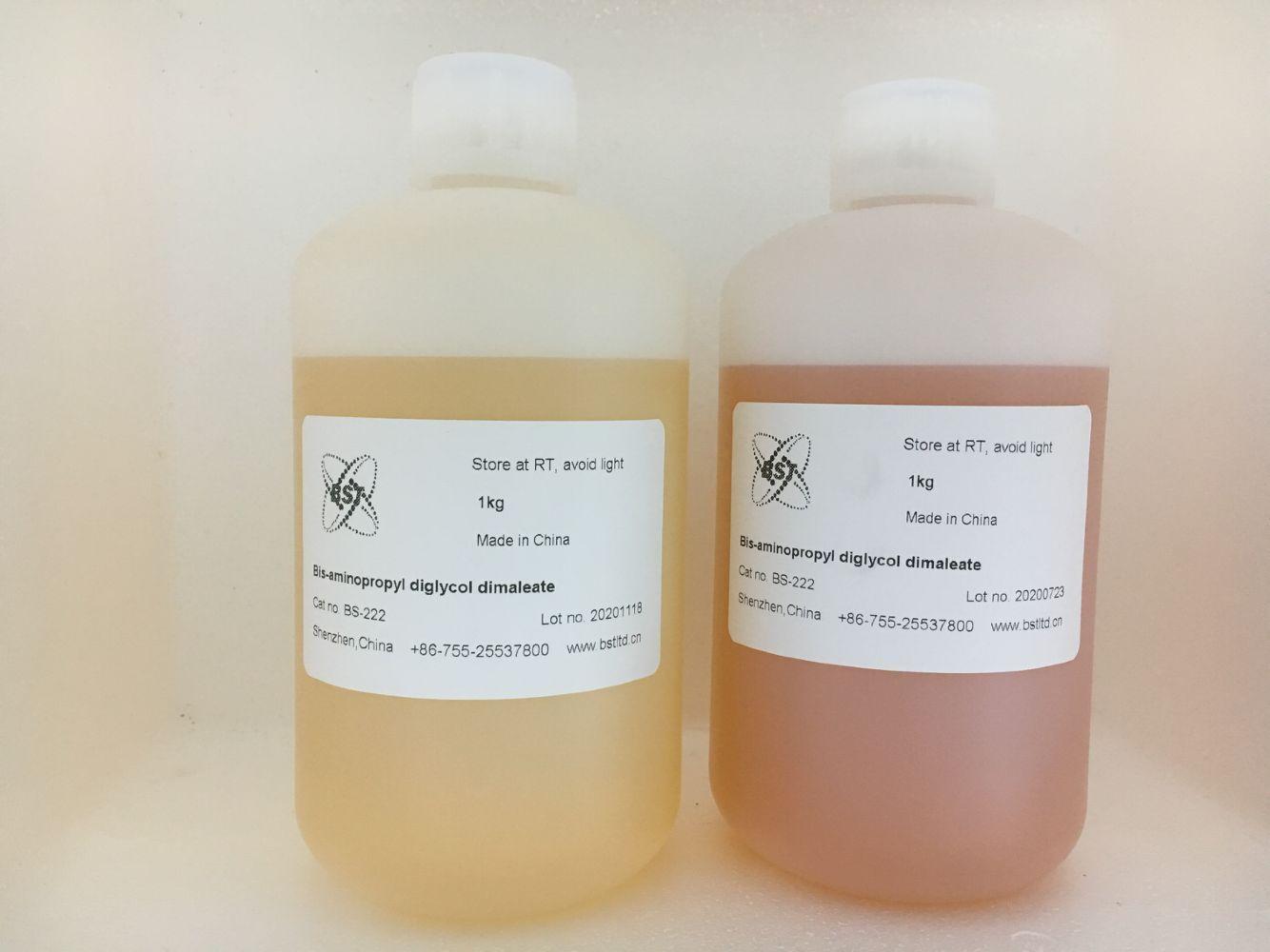 Olaplex No.0 core ingredient