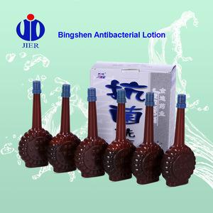 6x20ml Best Hygiene & Sanitation Liquid Feminine Intimate Wash products