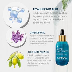 LANBENA hyaluronic acid face firming essential oil repair oil