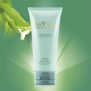 OEM Multi-Vitamin horse oil foot cream care products