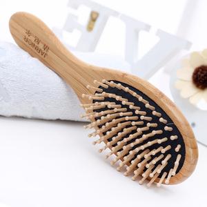 OEM/ODM Wooden Hairbrush/Fashion Bamboo Bristle Hair Brush