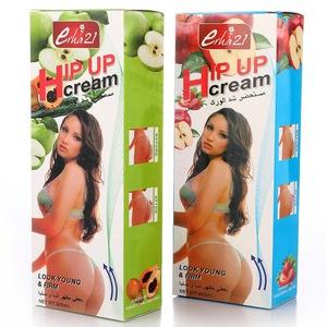 Hip Beauty Lift Up Plus Butt Enhancement Cream Herbal Ingredients For Women