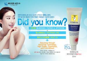 Outdoor H2 Solar Cream, Suncream, Sunscreen, Sun-Screening Lotion, Sunblock, Sun cream, Cosmetics, Made in Korea